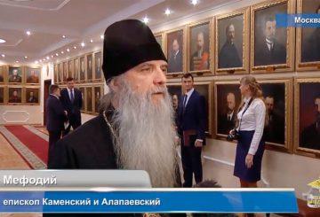 ТВ-сюжеты о заседании Государственного антинаркотического комитета с участием епископа Мефодия