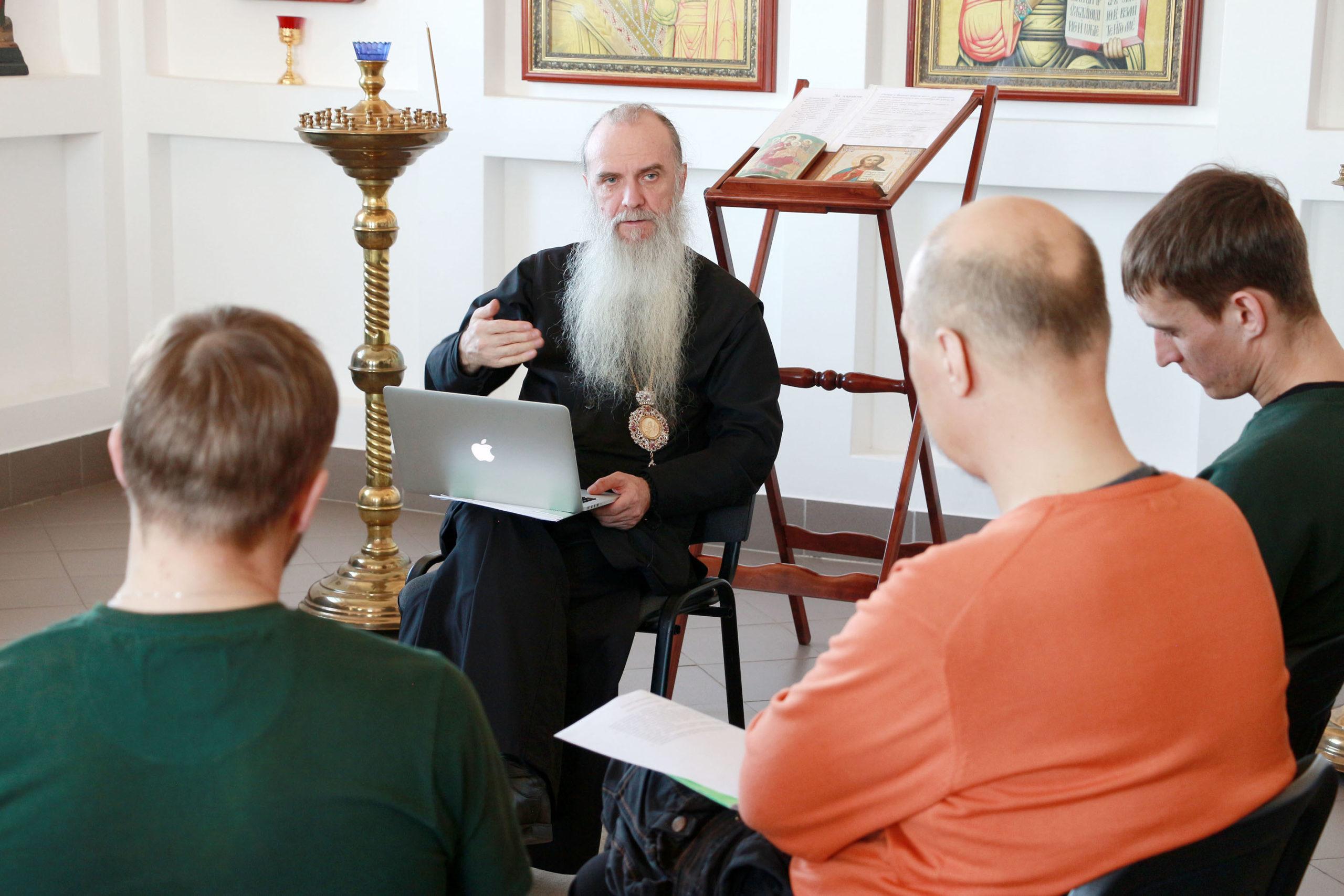 Епископ Мефодий: «Православной вероучительной традиции вполне достаточно для обуздания греховной зависимости»