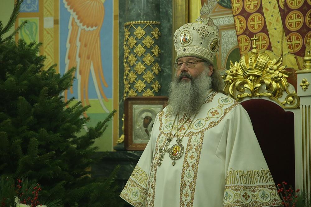 Рождественское послание митрополита Екатеринбургского и Верхотурского Кирилла