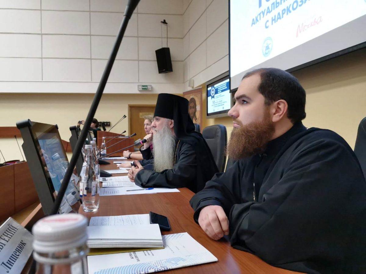 Антинаркотический круглый стол «10 лет на страже» начал свою работу в Москве в рамках Рождественских чтений