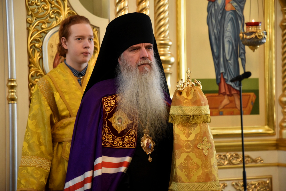 Поздравление Преосвященного Мефодия с Днём защитника Отечества