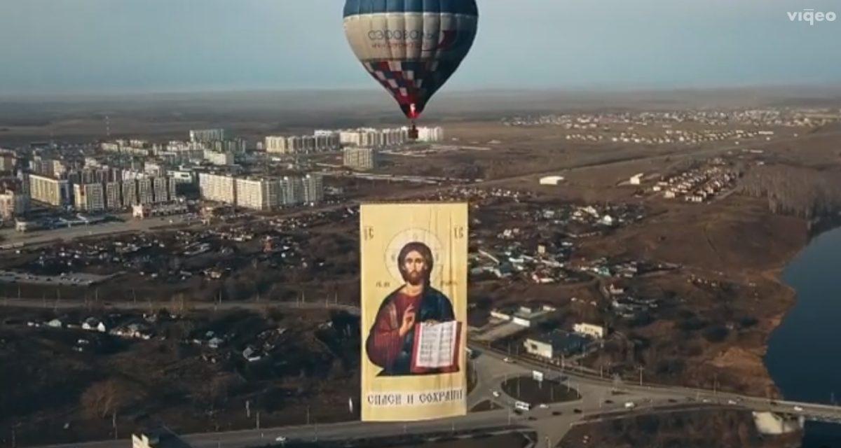 Федерация бокса России поздравила каменцев с праздником Воскресения Христова