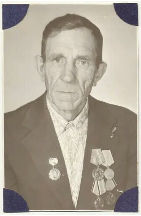 Кочнев Иван Петрович