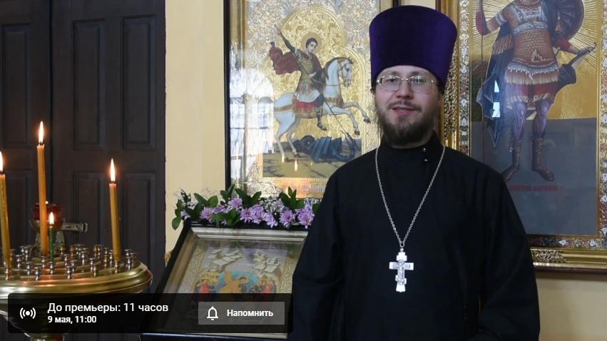 Победный благовест — Свято-Троицкий собор г. Каменск-Уральский