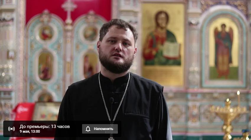 Победный благовест — Храм Покрова Божией Матери г. Заречный
