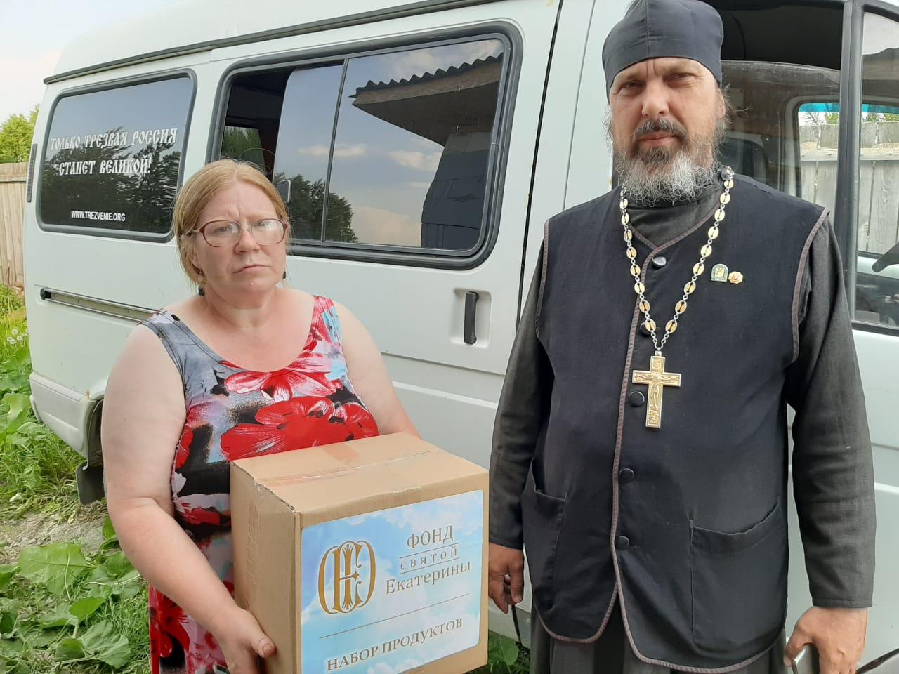 Раздача гуманитарной помощи в селе Черноусово