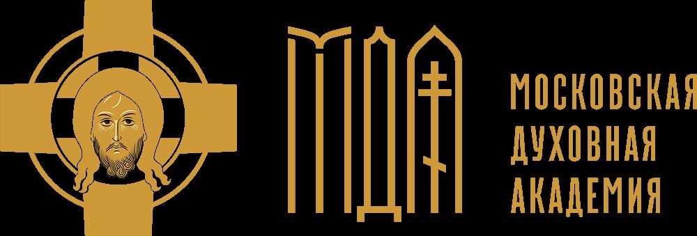 Московская духовная академия приглашает дистанционно пройти обучение