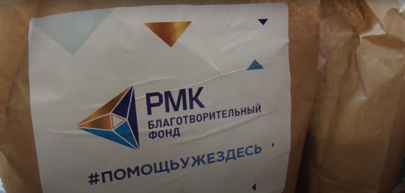 Каменская епархия совместно с русской медной компанией продолжает раздавать гуманитарную помощь