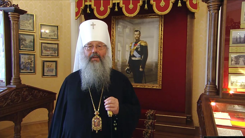 ВИДЕО: Обращение митрополита Кирилла к участникам Царских дней