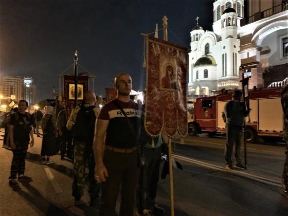 Начался Царский крестный ход до монастыря Царственных страстотерпцев на Ганиной Яме