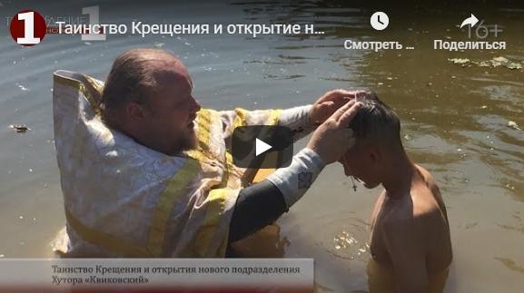Как в Богдановиче открывали новый хутор «Квиковский»