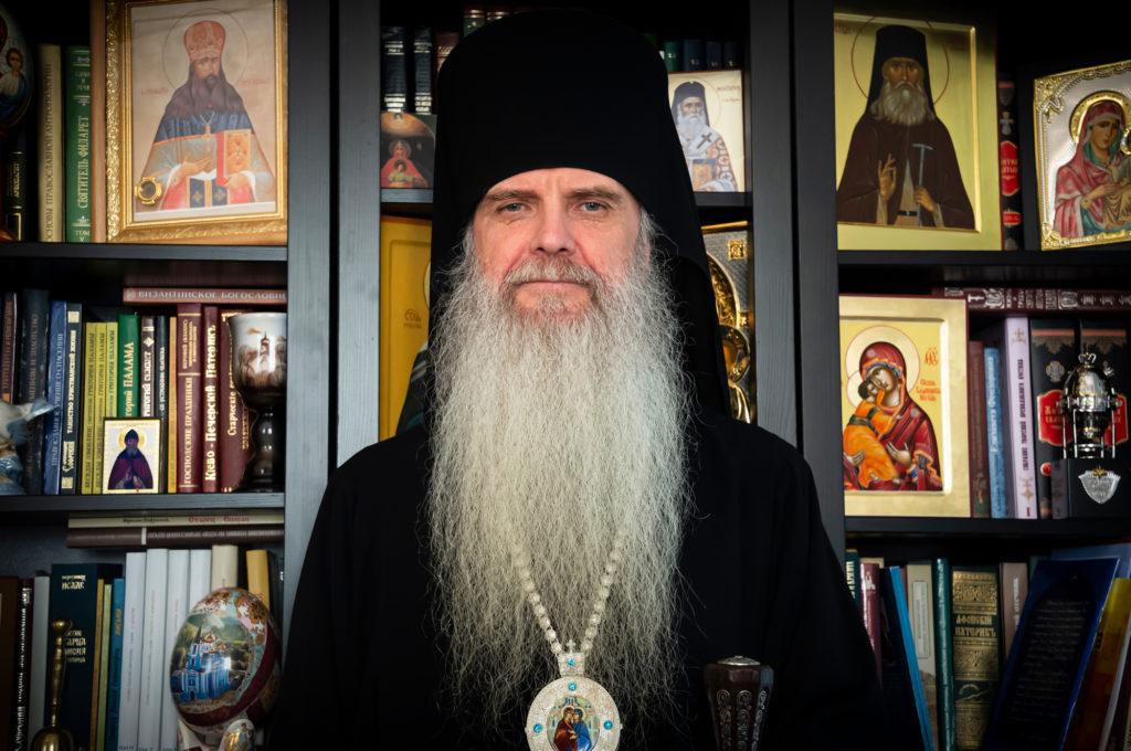 Поздравление от епископа Каменского и Камышловского Мефодия в адрес добрых и мудрых людей