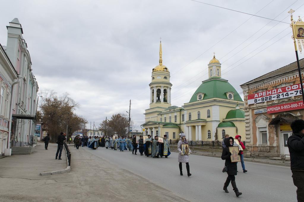 О проведении дня Казанской иконы Божией Матери и Дня народного единства