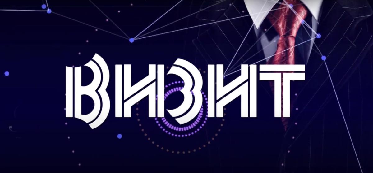 Владыка Мефодий принял участие в телепрограмме «Визит» на телеканале РИМ ТВ