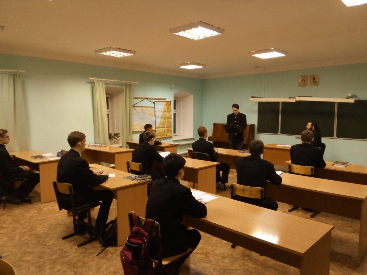 Верхотурская православная мужская гимназия приглашает абитуриентов