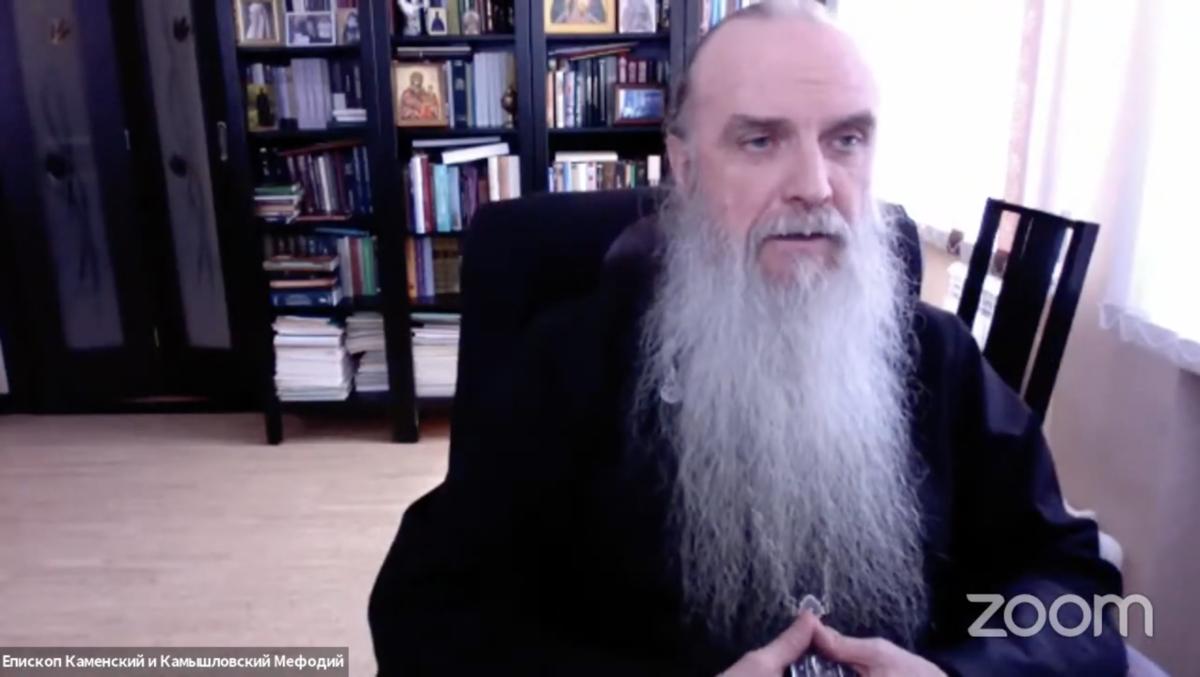 Епископ Мефодий принял участие в конференции «Место психологии в духовном образовании»