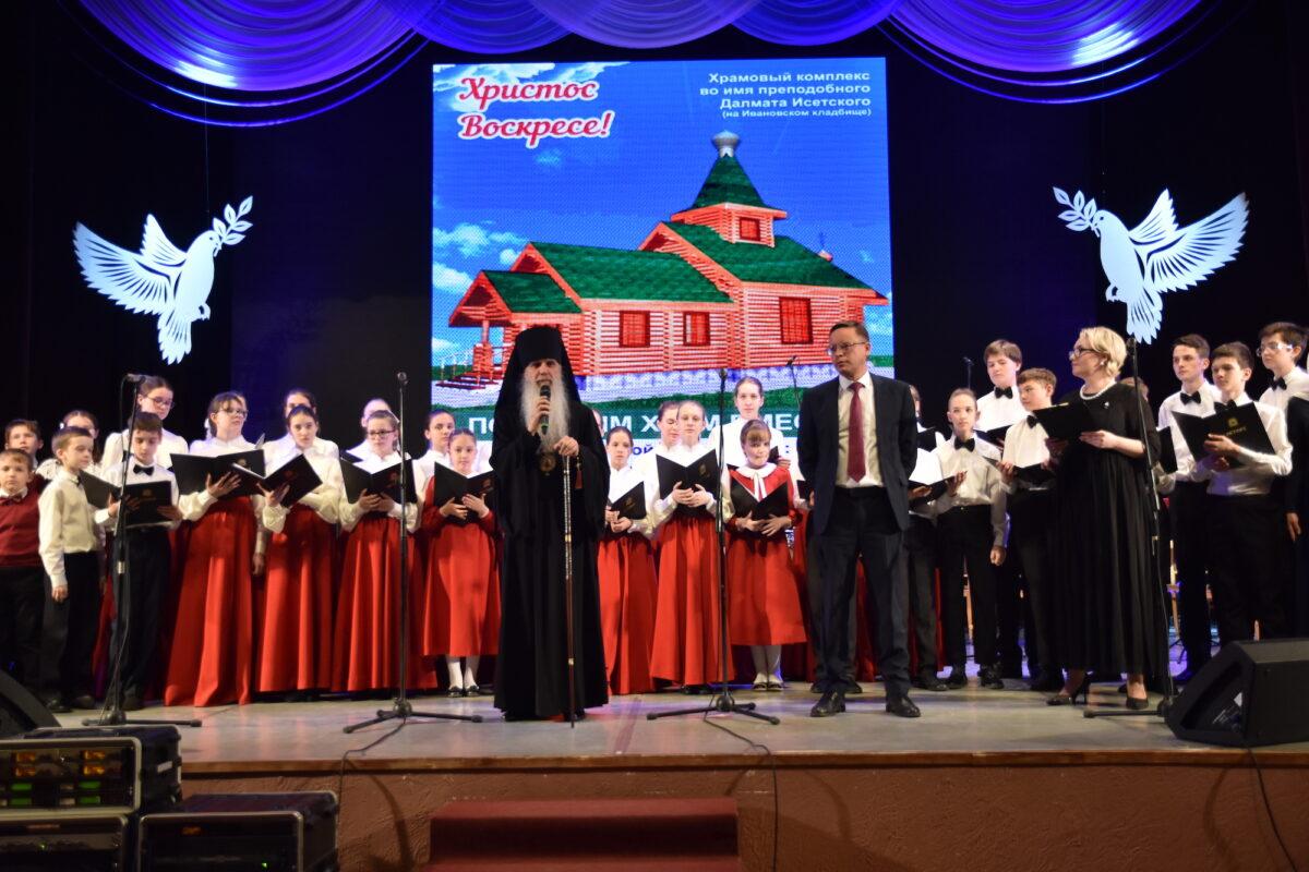 Благотворительный концерт, посвященный Светлому Христову Воскресению вдохновил жителей города