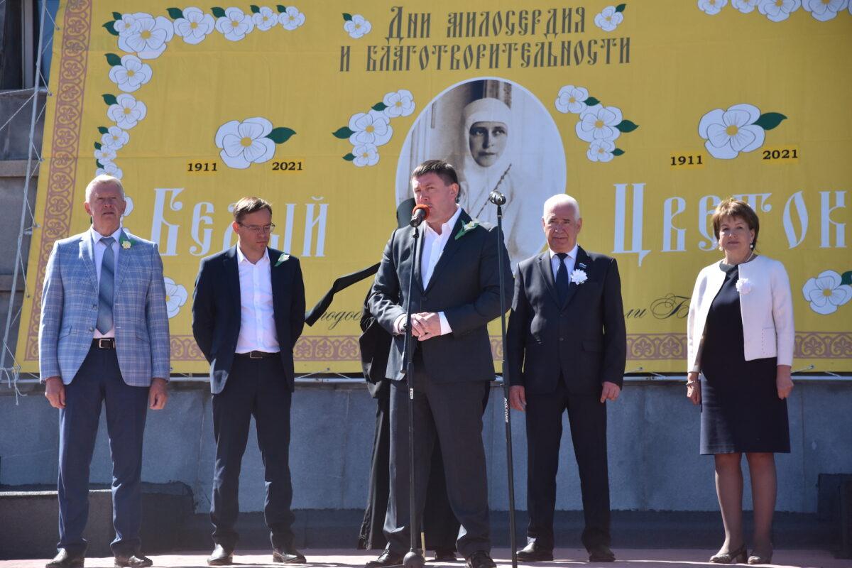Благотворительная акция «Белый цветок» прошла в Каменске-Уральском (Репортаж ТК «Союз»)