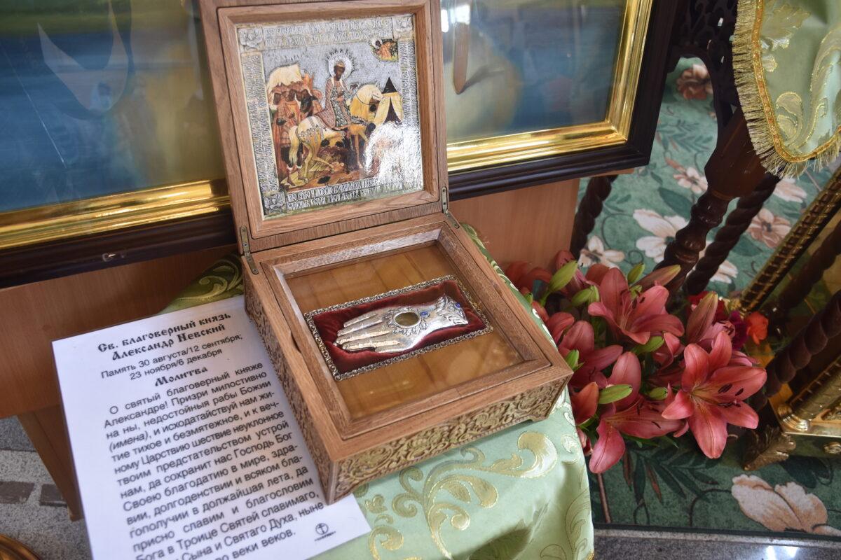 26 июня — последний день пребывания мощей св. Александра Невского в г. Каменске-Уральском