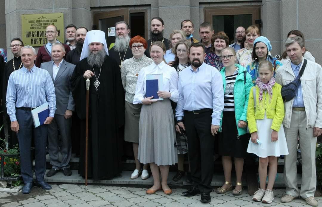 Миссионерский институт объявил дополнительный набор студентов