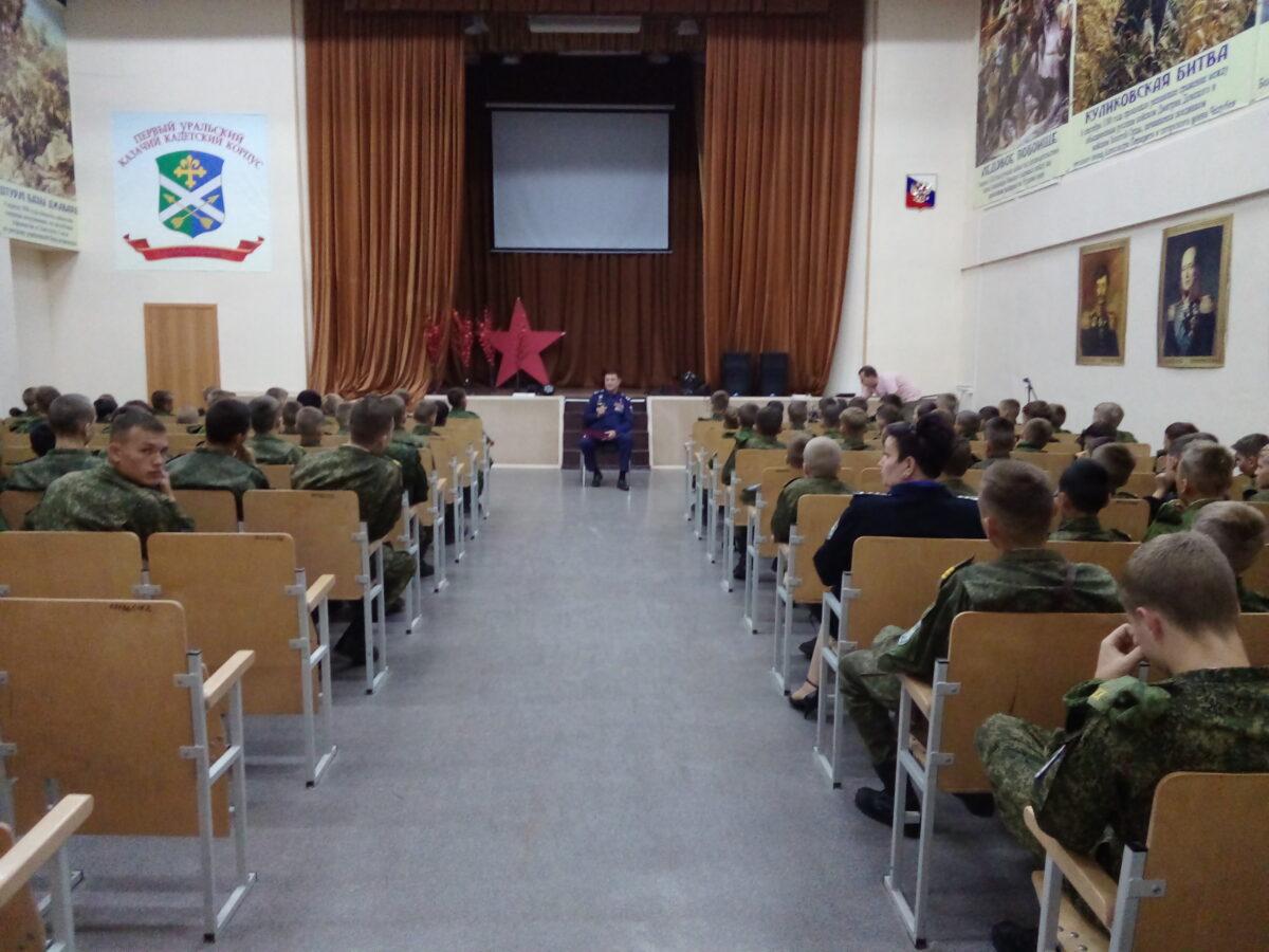 Встреча с Героем России