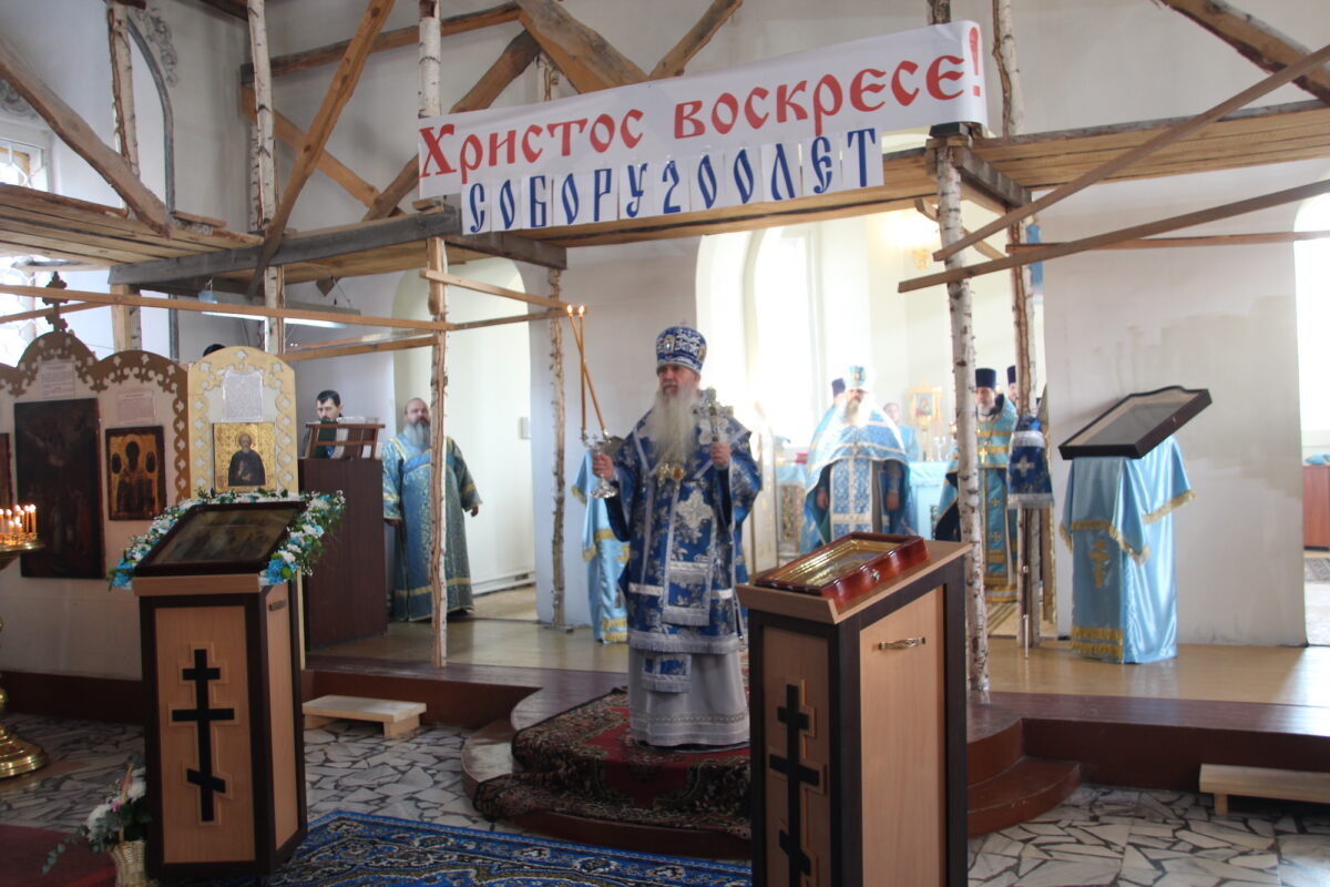 В 200-летие Свято-Покровского собора владыка Мефодий совершил Литургию